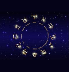 Wheel zodiac set collection 12 zodiac signs vector