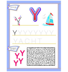 Worksheet for kids with letter y for study vector