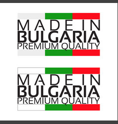 made in bulgaria icon premium quality sticker vector image vector image