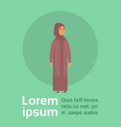 Arab woman islam businesswoman wearing vector