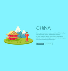 China touristic flat style web banner vector