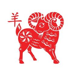 Goat papercut vector image