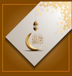 Ramadan design with calligraphy lantern pattern vector