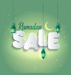 ramadan sale banner discount vector image