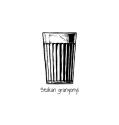 tumbler glass vector image