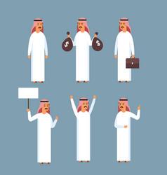 arab man set islam businessman wearing vector image