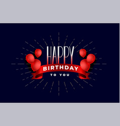 Happy birthday greeting card with red balloons vector
