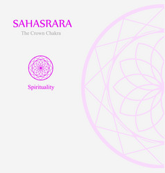 Sahahrara- the crown chakra vector