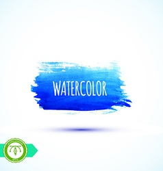 Watercolor Paintbrush Mark Banner vector image