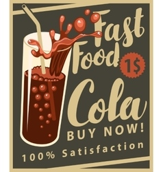 Cola drink in retro style vector