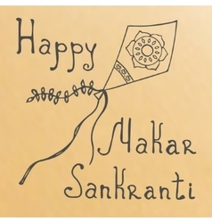 Makar Sankranti grunge rubber stamp on white vector