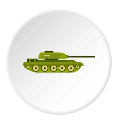 tank icon circle vector image