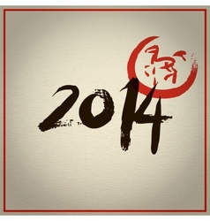 Year of Horse in oriental style vector