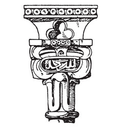 moorish capital the upper termination design vector image vector image