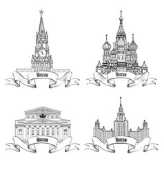 Moscow city attraction set landmarks bolshoy vector