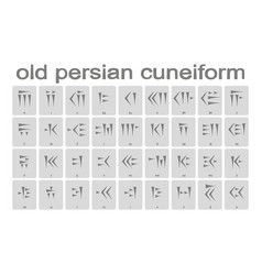 set of monochrome icons with old persian cuneiform vector image