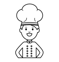 young chef avatar character vector image