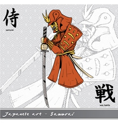 samurai with kanji vector image