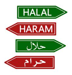 halal and haram road sign muslim banner vector image vector image