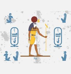 Ancient egypt backgrounds sun god - ra sun god vector