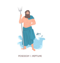 poseidon or neptune - olympian god or deity sea vector image