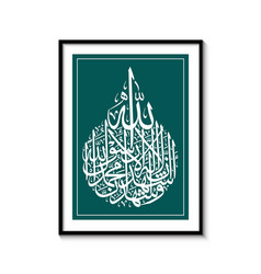 Traditional arabic calligraphy with black frames vector