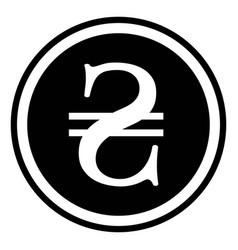 sign currency ukraine hryvnia ukraine hryvnia vector image