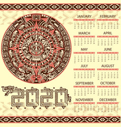 Aztec calendar 2020 vector