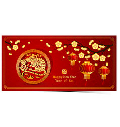 Chinese new year 2020 1 vector