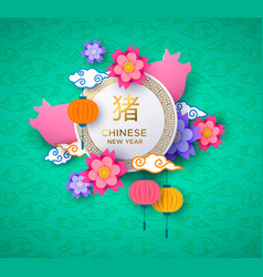chinese new year of the pig 3d paper greeting card vector image