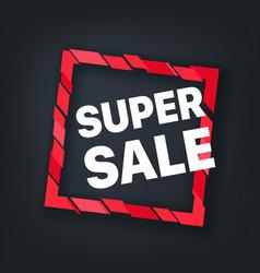 super sale red frame banner vector image