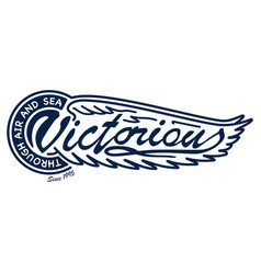 Victorious wings vector