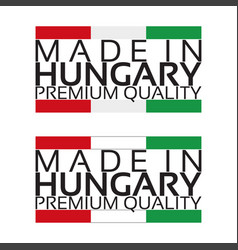 made in hungary icon premium quality sticker vector image vector image