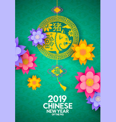 Chinese new year 2019 colorful paper pig card vector