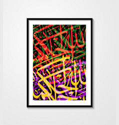 Wall art modern islamic decor vector