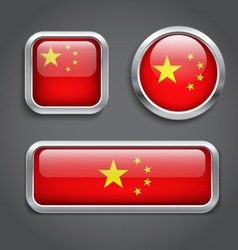 China flag buttons vector image