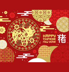 Chinese lunar year of pig paper cut vector