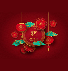 Chinese new year of pig red and gold paper card vector