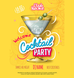 cocktail party poster in eclectic modern style vector image
