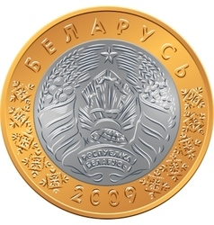 Obverse new Belarusian Money two ruble coin vector