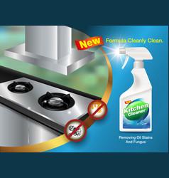 ad kitchen cleaner formula vector image