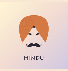 indian man character vector image
