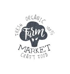 Craft Food Vintage Emblem vector