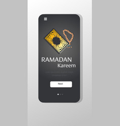 ramadan kareem holy month religion concept islamic vector image