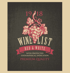 wine list with hand-drawn bunch grapes vector image