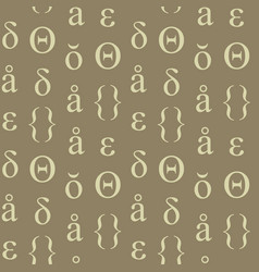 Abstract typographic symbols seamless pattern vector