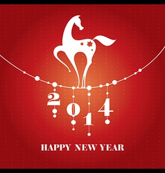 new year card with horse vector image
