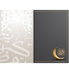 Ramadan design with calligraphy and moon golden vector