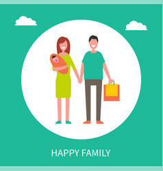 happy family child parents vector image