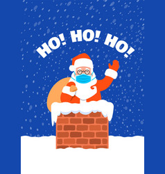 santa claus in medical mask with gifts in chimney vector image